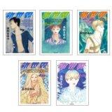新世界series全5巻