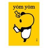 yom yom vol.19  2011