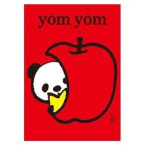 画像1: yom yom vol.14 2010