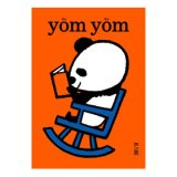 yom yom vol.22  2011