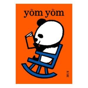 画像1: yom yom vol.22  2011